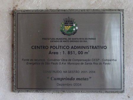 PaçoMunicipal-SantaRitaDoPardo-08